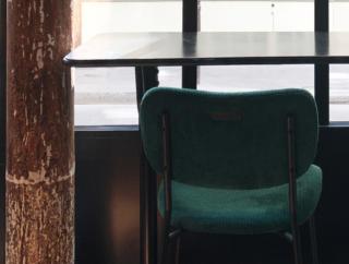 Inspiration-style-atelier-Header